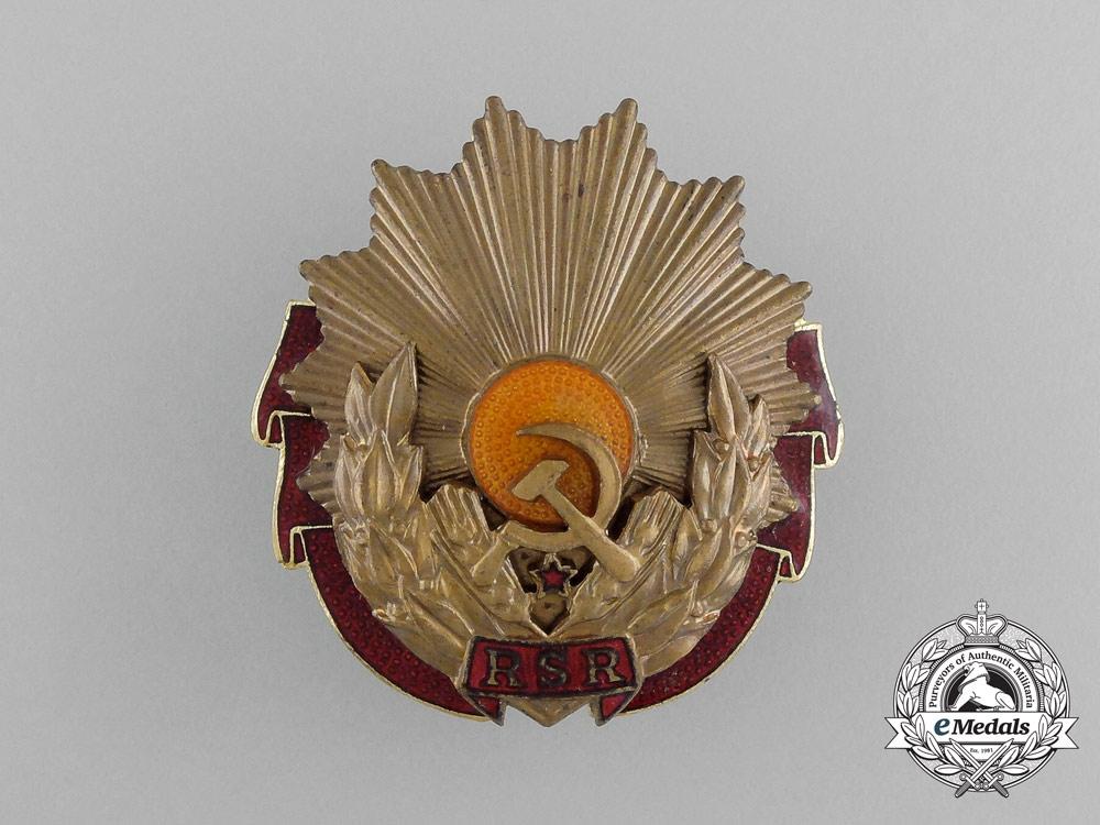 A Romanian Republic Order of Labour;  3rd Class (1965-1989)