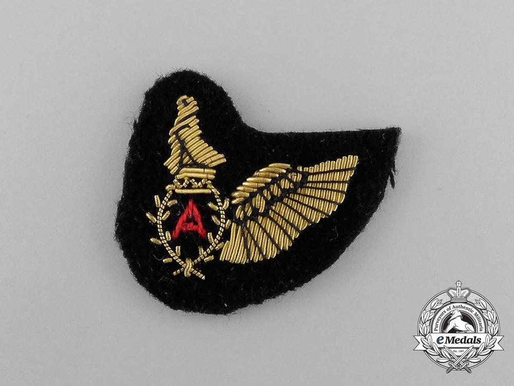 An Air Force of Zimbabwe Aircrew Wing