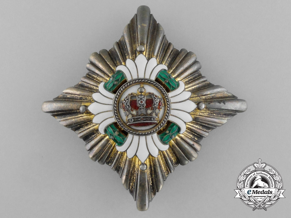 An Order of the Yugoslav Crown; 2nd Class Breast Star