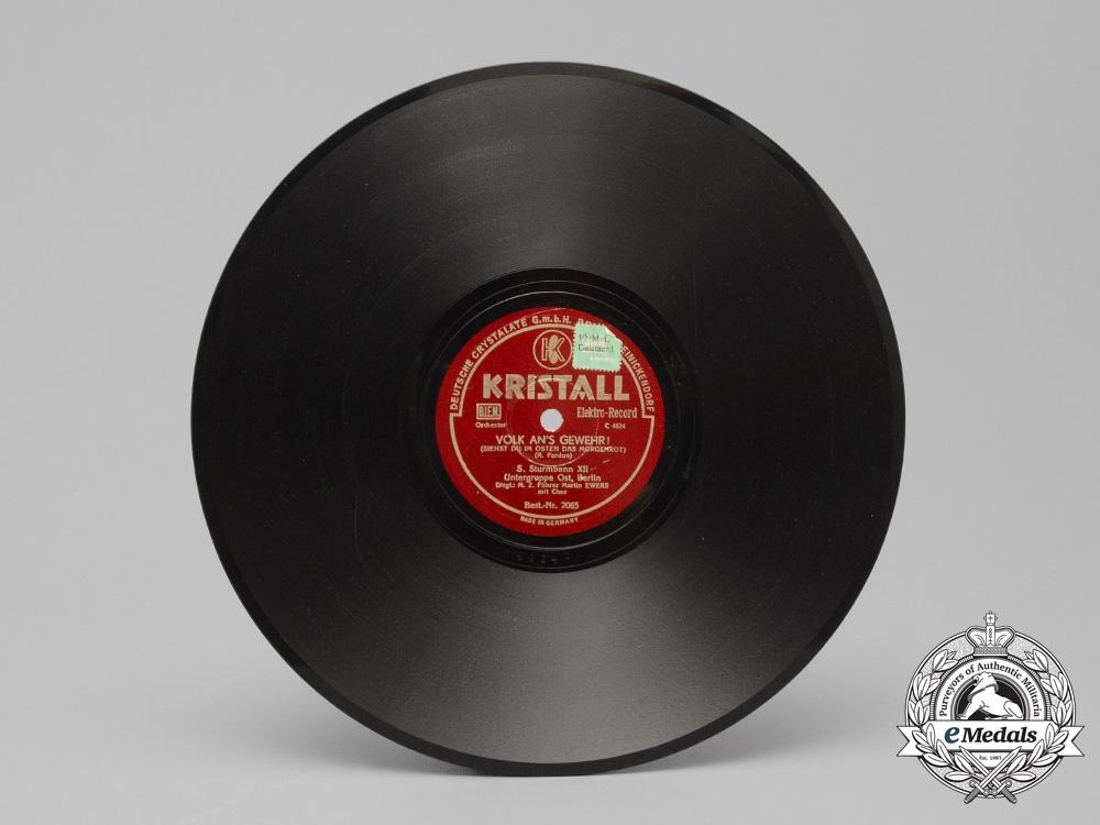 Three Second War German Marching Song Vinyl Records