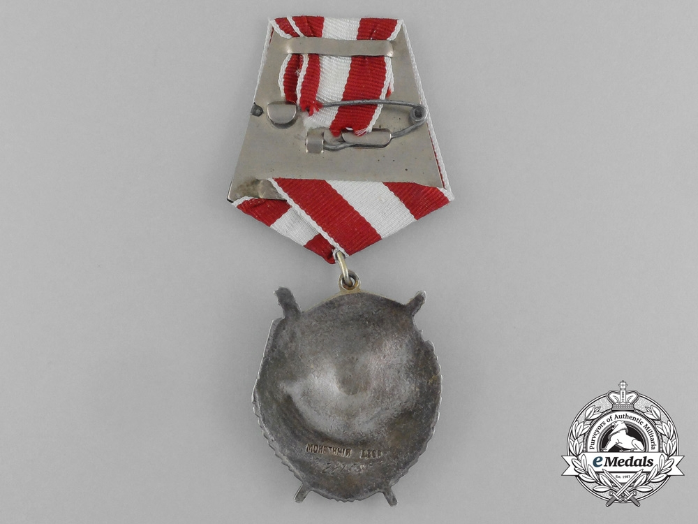 Russia, Soviet Union. An Order of the Red Banner, Type III
