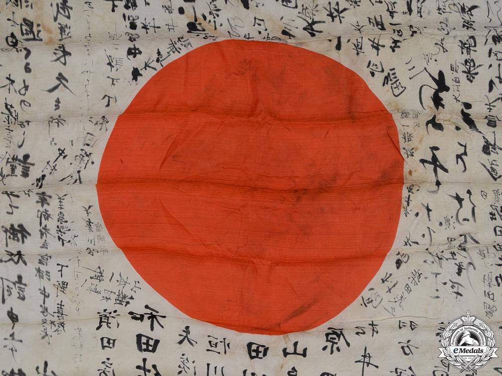 A Second War Japanese Battle Flag