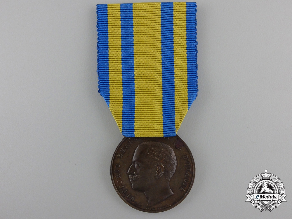 An Italian Issue 1900 China Expedition Medal