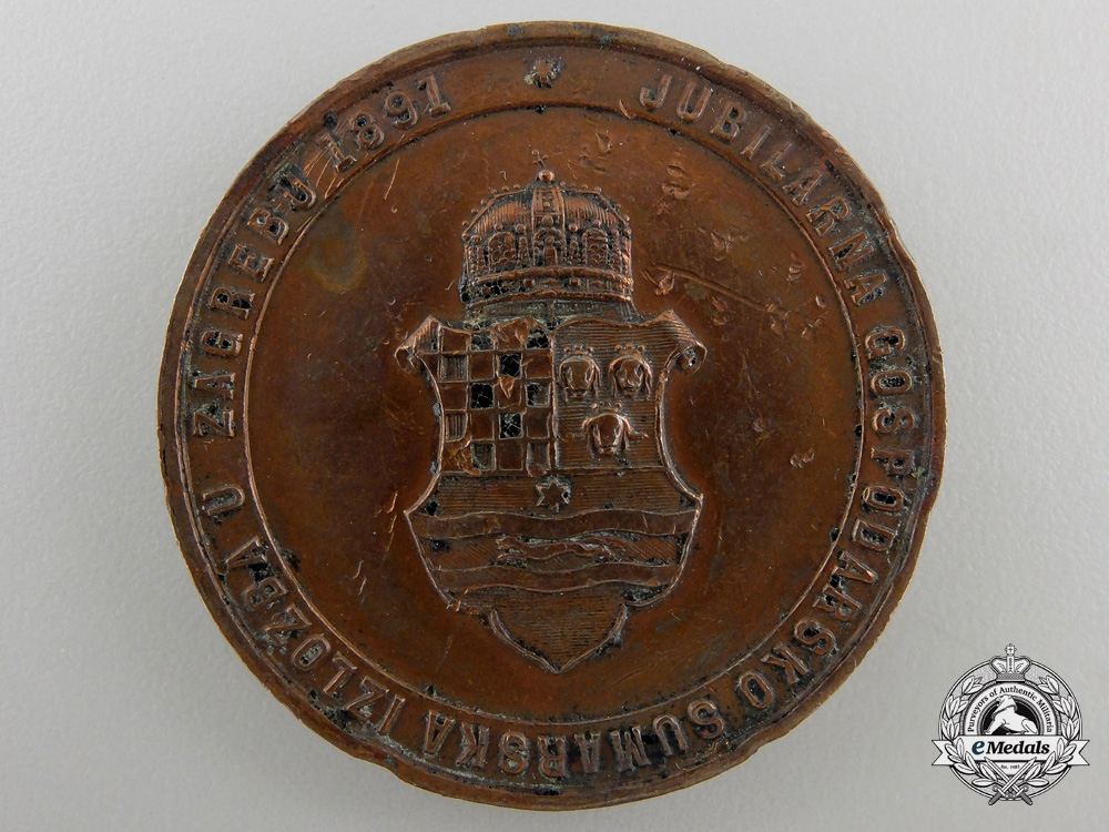 An1891Croatian MeritMedal for Agriculture and Forestry