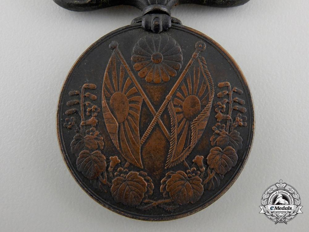 A Japanese1914-20 War Medal