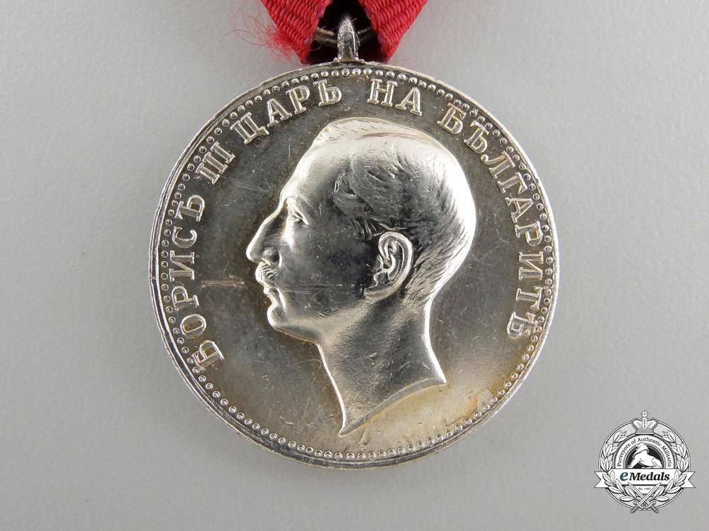 A Bulgarian Civil Merit Medal; Tsar Boris III