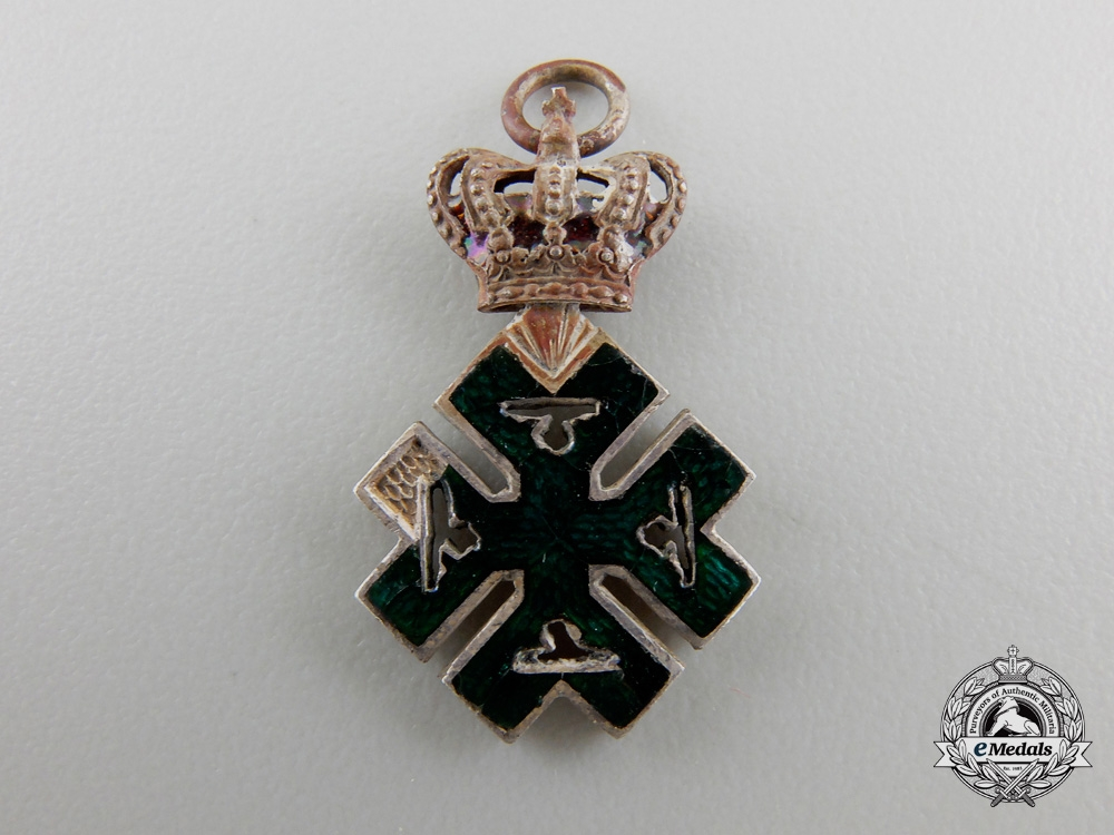 A Miniature Romanian Order of Ferdinand I