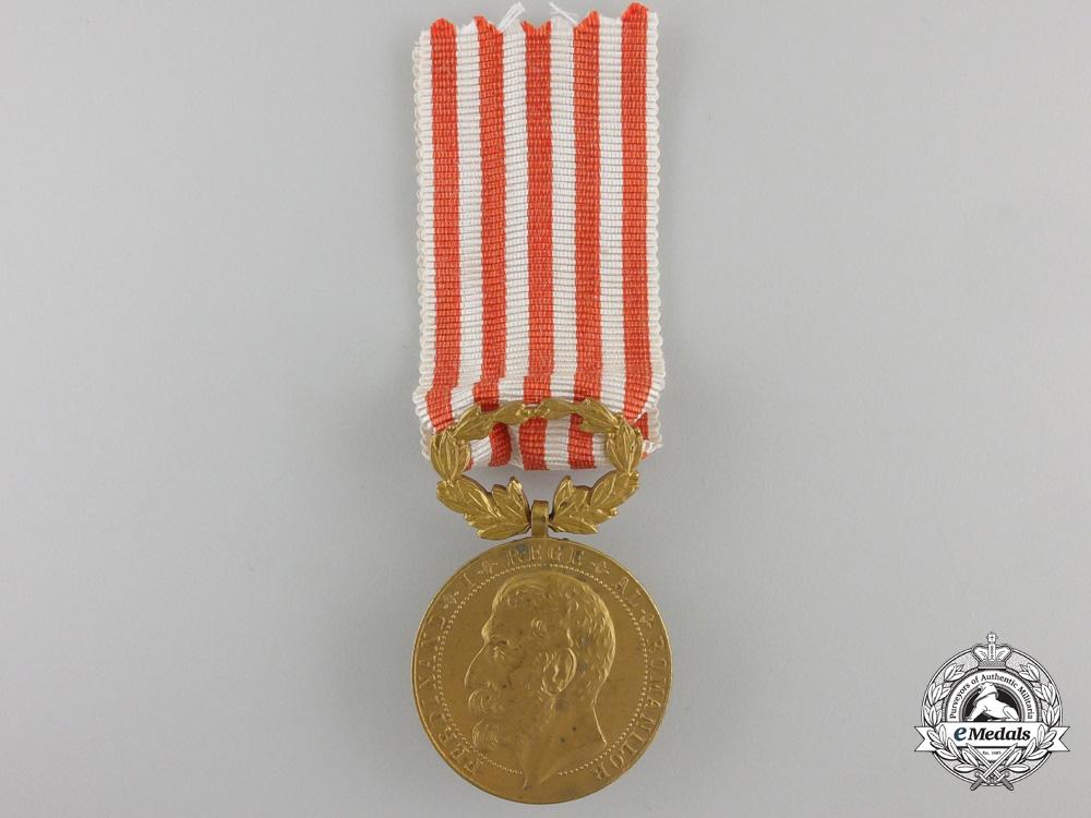 A Romanian School Construction Merit Medal; First Class