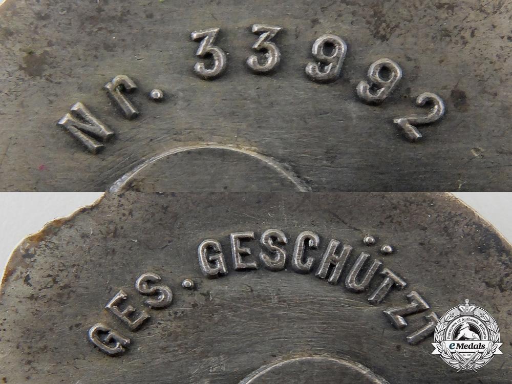 A German Colonial Honour Badge