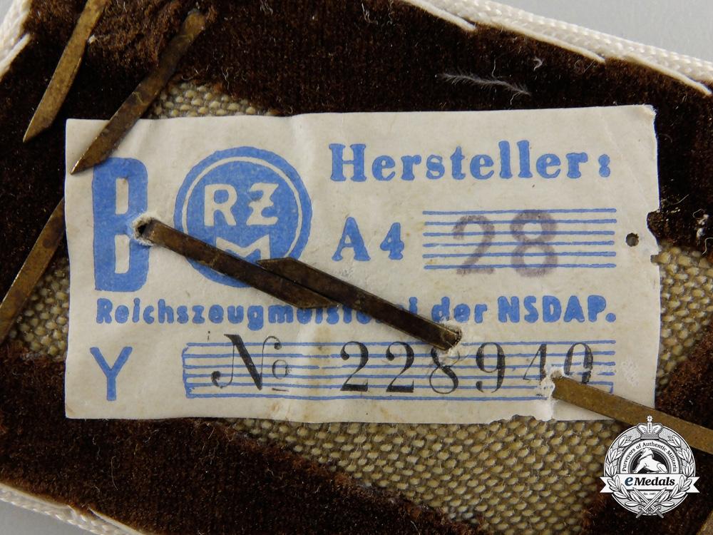 A Pair of Kreis Hauptabschnittsleiter Tabs; RZM Tagged