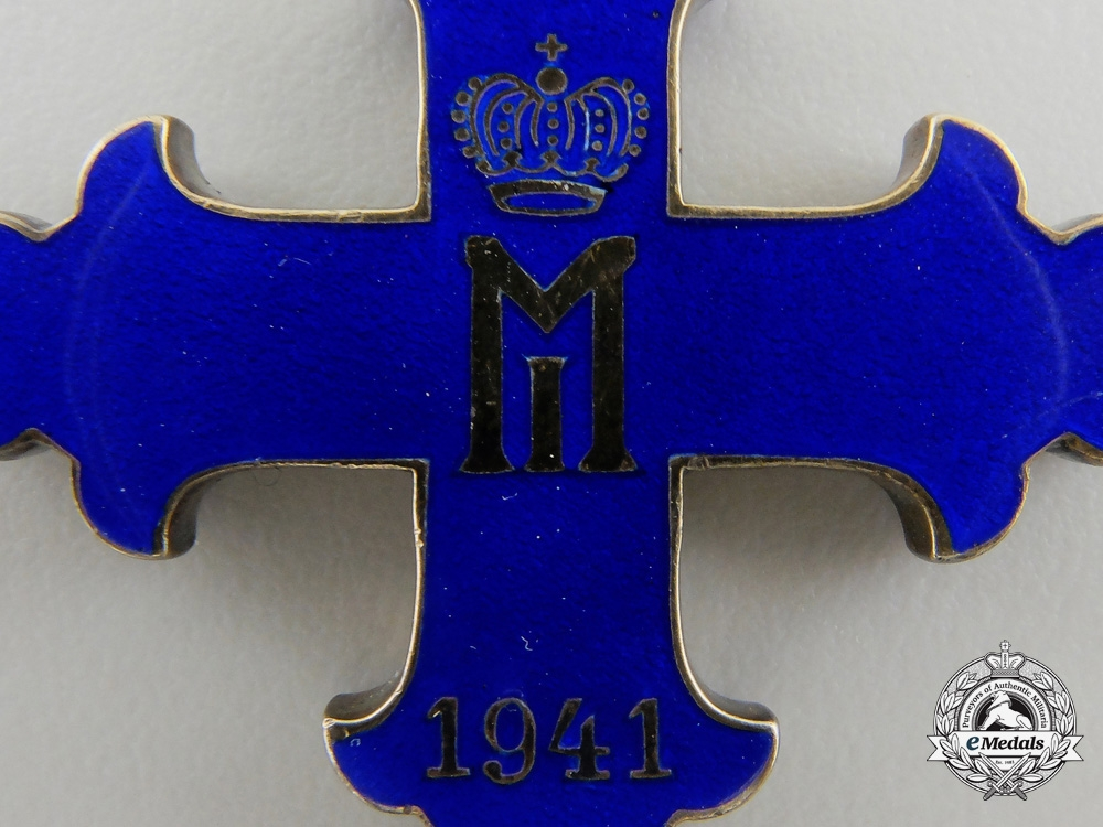 A Romanian Order of Michael the Brave; Knight's Cross
