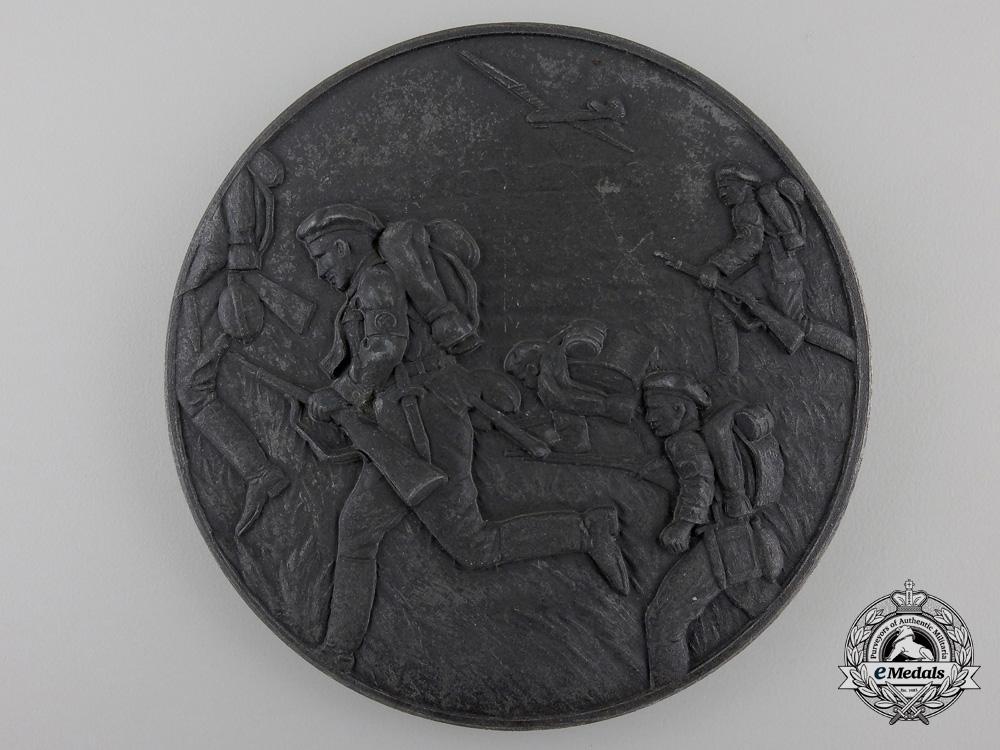An NSFK 1939 Fliegerkorps Table Medal