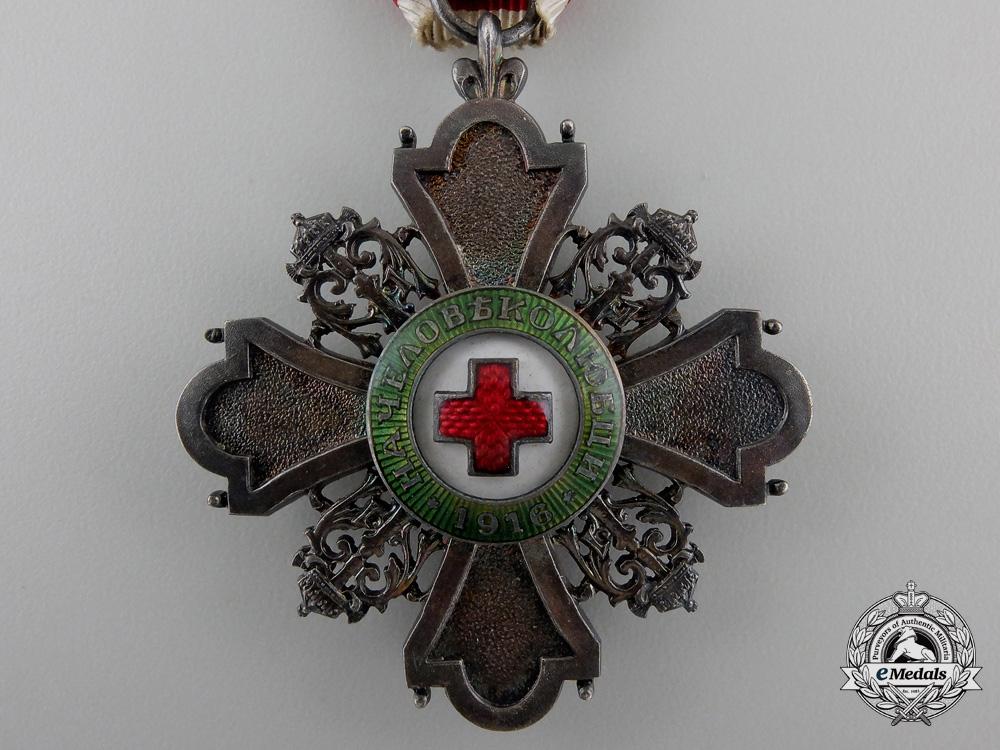 A Bulgarian Red Cross Order; Third Class