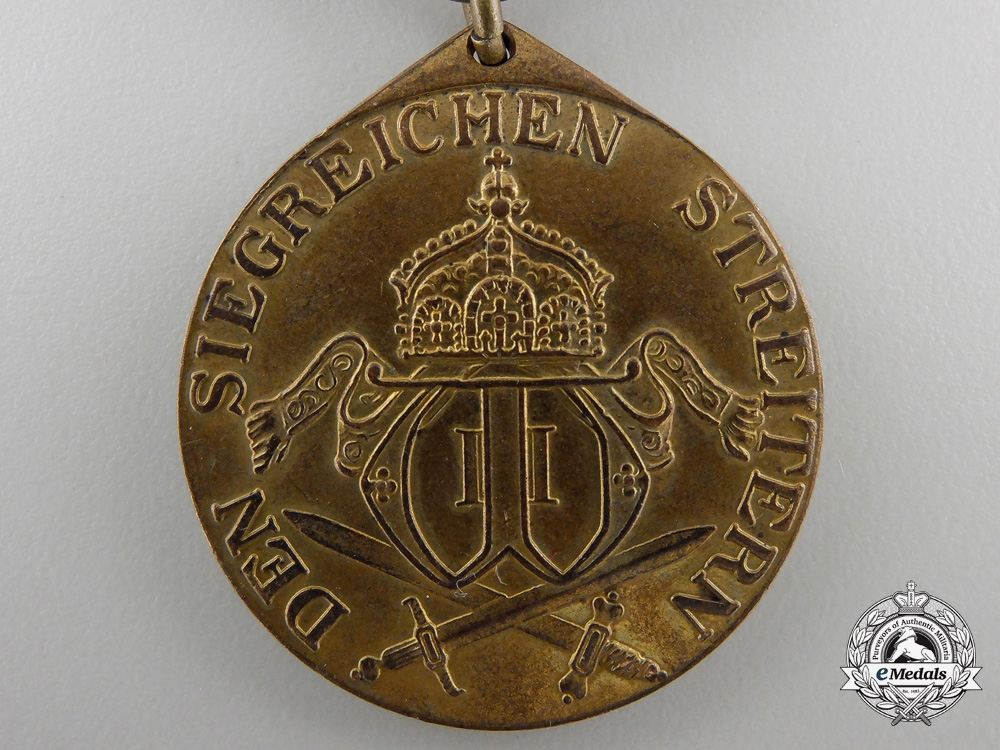 A German South Africa Campaign Medal for Combatants