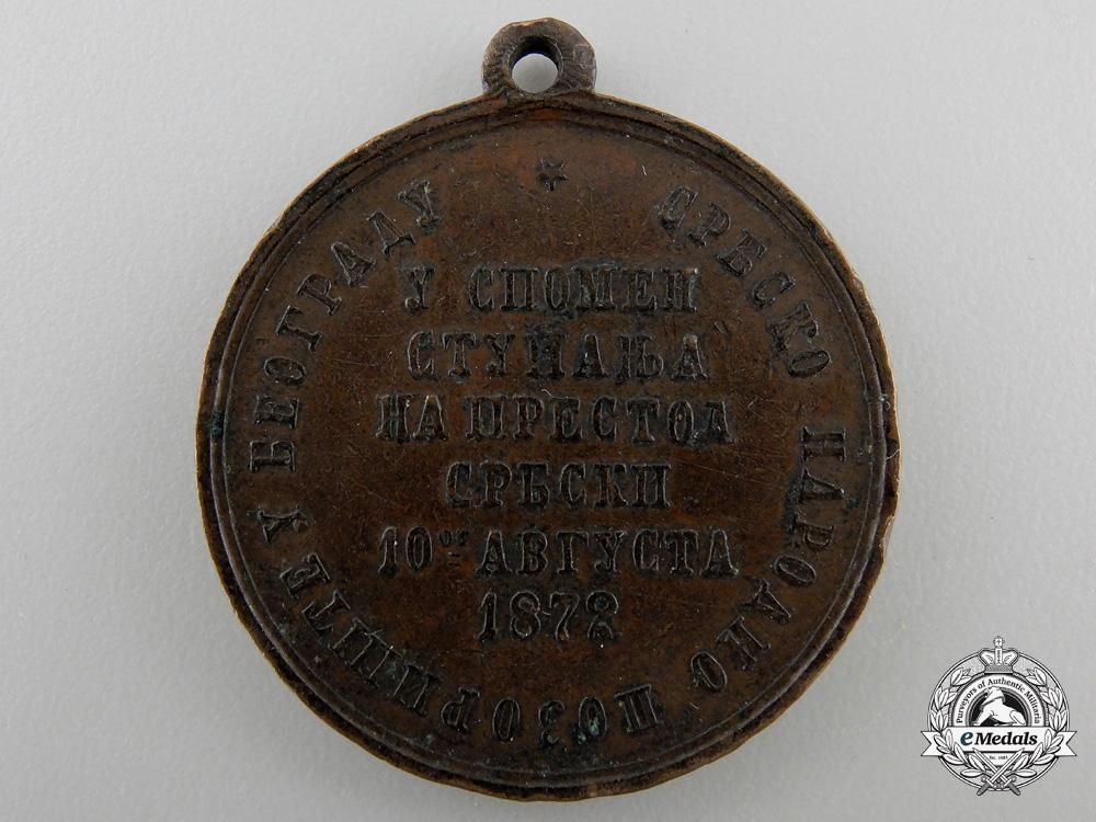 An 1872 Serbian Milan IV Obrenovich Accession Medal