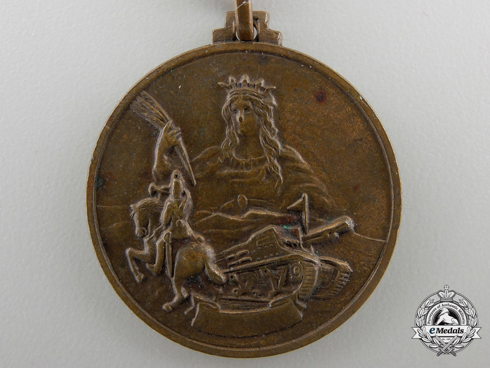 Italy. An 8th Field Artillery Regiment Medal, c.1942