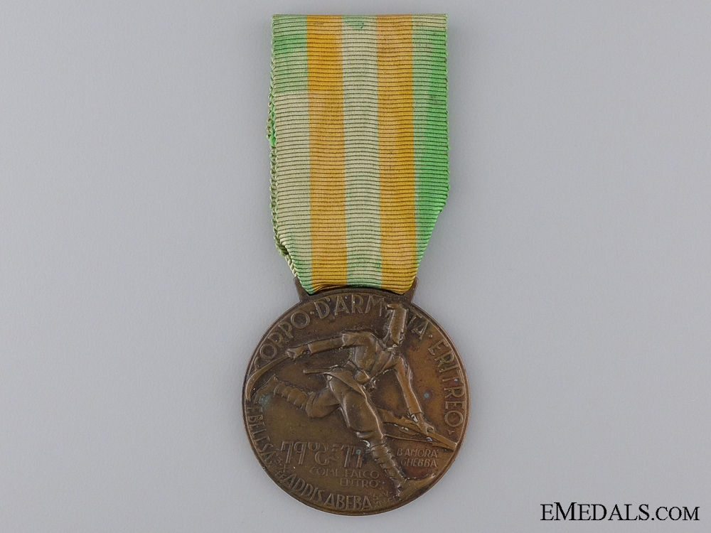 Eritrea Army Corp Ethiopia Victory Medal