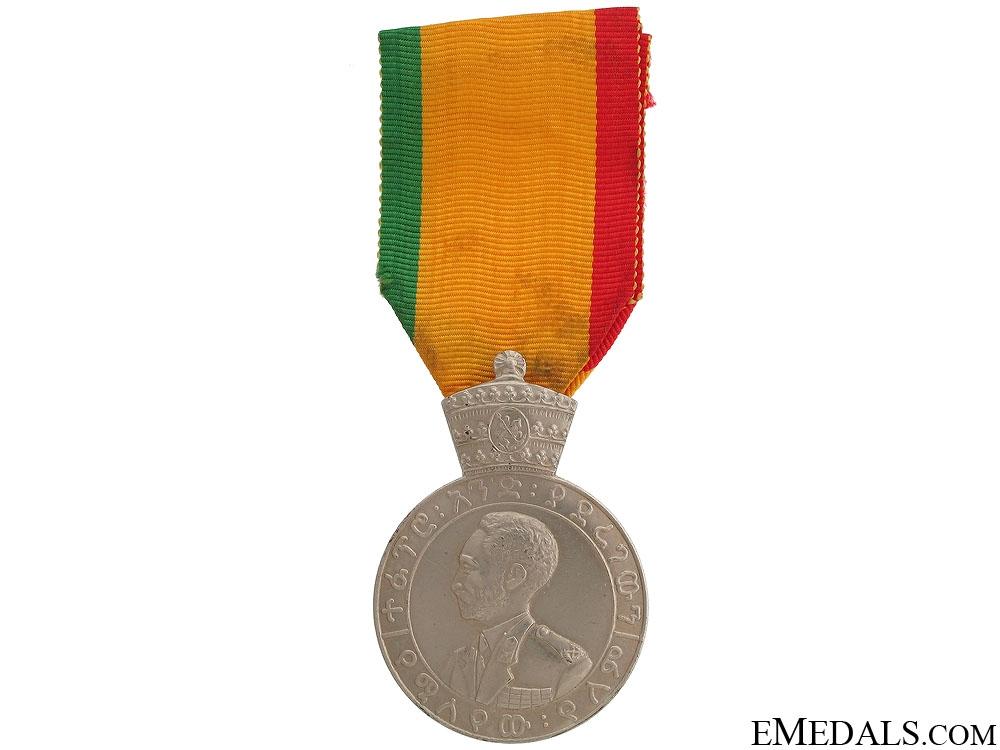 Eritrea Medal - 2nd Class