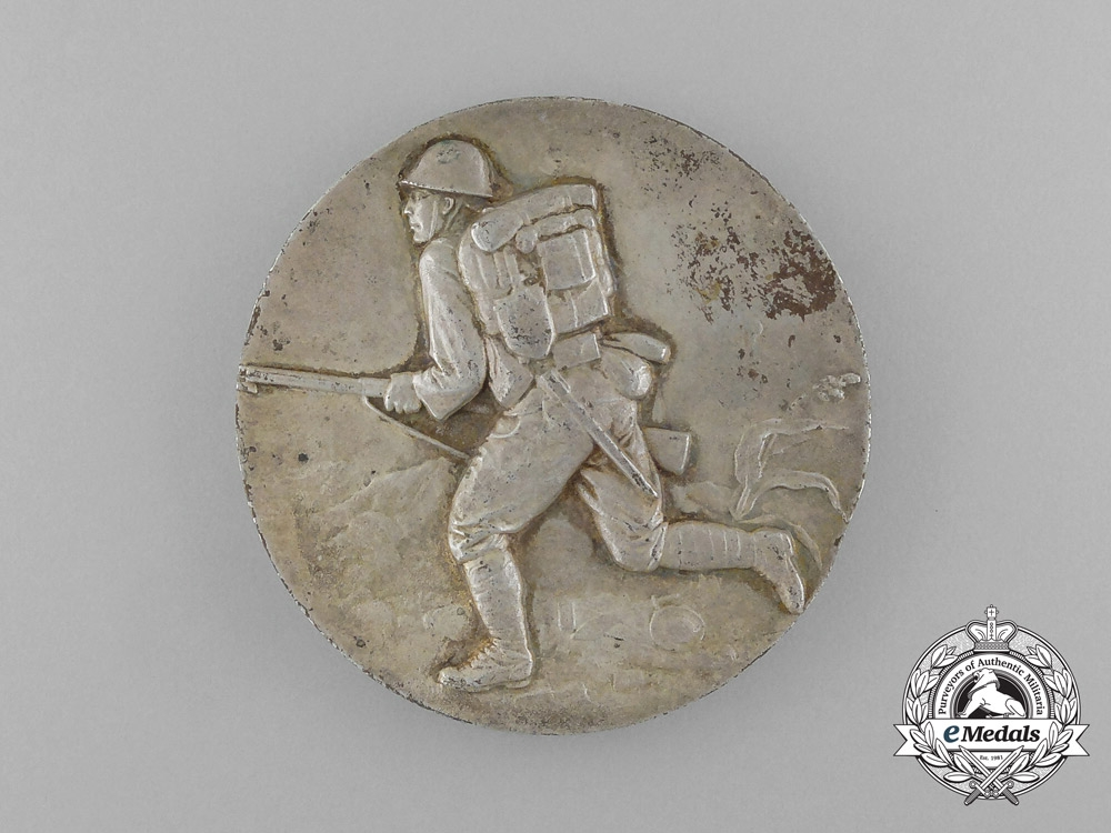 A 1930's Japanese China Campaign Medal