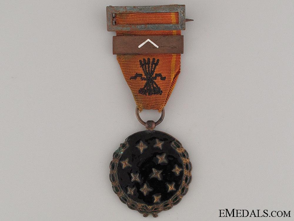 Fascist Party Member's Medal