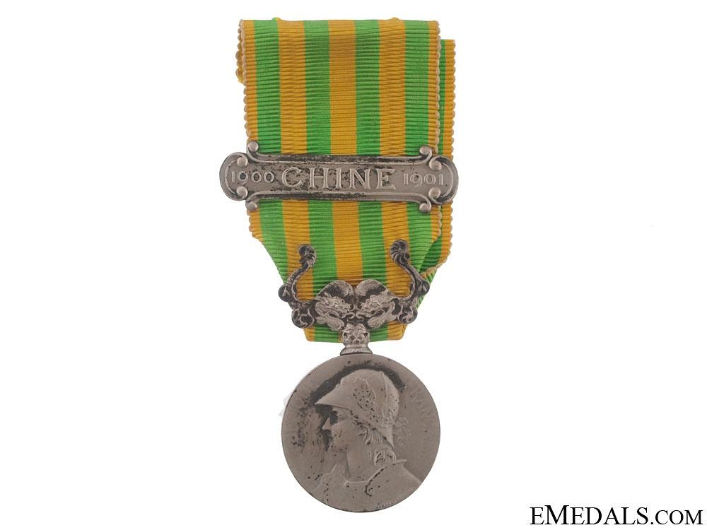 China Medal, 1900
