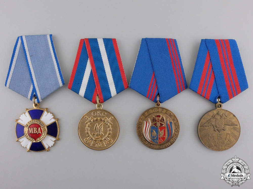 Four Russian Federation Ministry of Internal Affairs (MVD) Medals