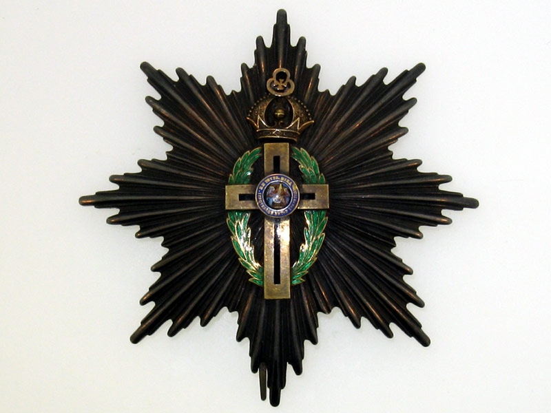 Order of the Orthodox Crusaders res.p. Greek