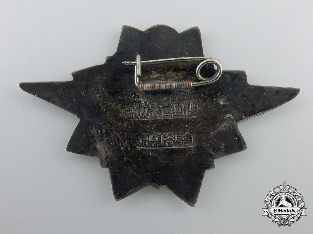 A Rare Second War Chinese Medal of Honor Awarded to U.S. Airmen