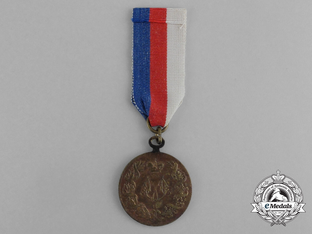 A Serbian Medal for the Serbo-Turkish Wars 1876-1878; First Model