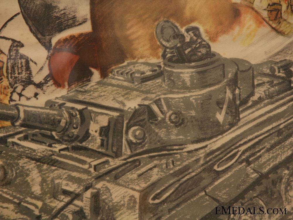 Feldenherrnhalle Panzer Grenadier Division Recruiting Poster