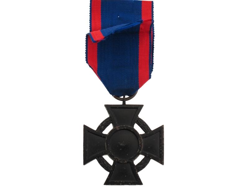Oldenburg, War Merit Cross 2nd. Class