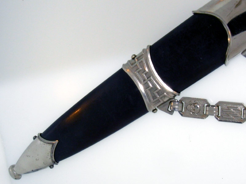 SS Chained Leader's Dagger