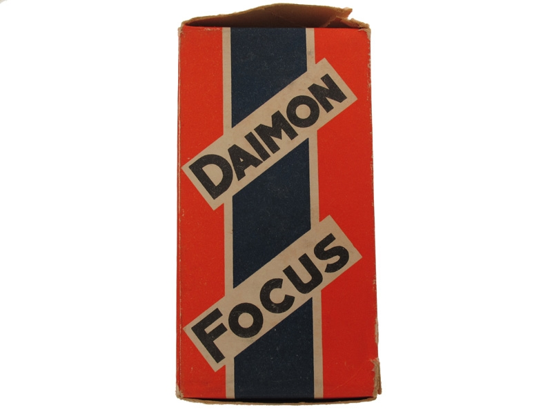 WWII Daimon Focus Field Lamp