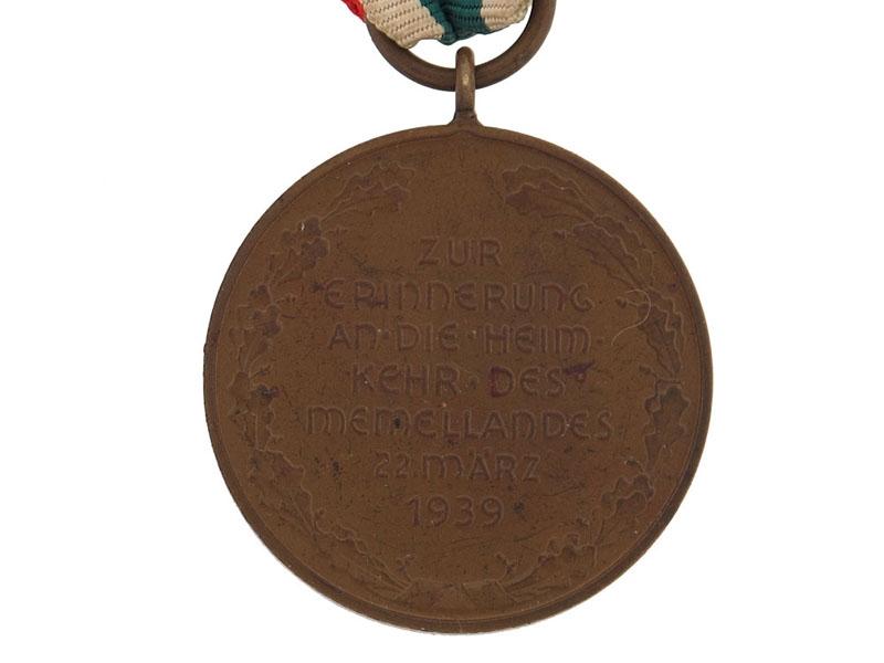 The Memel Medal