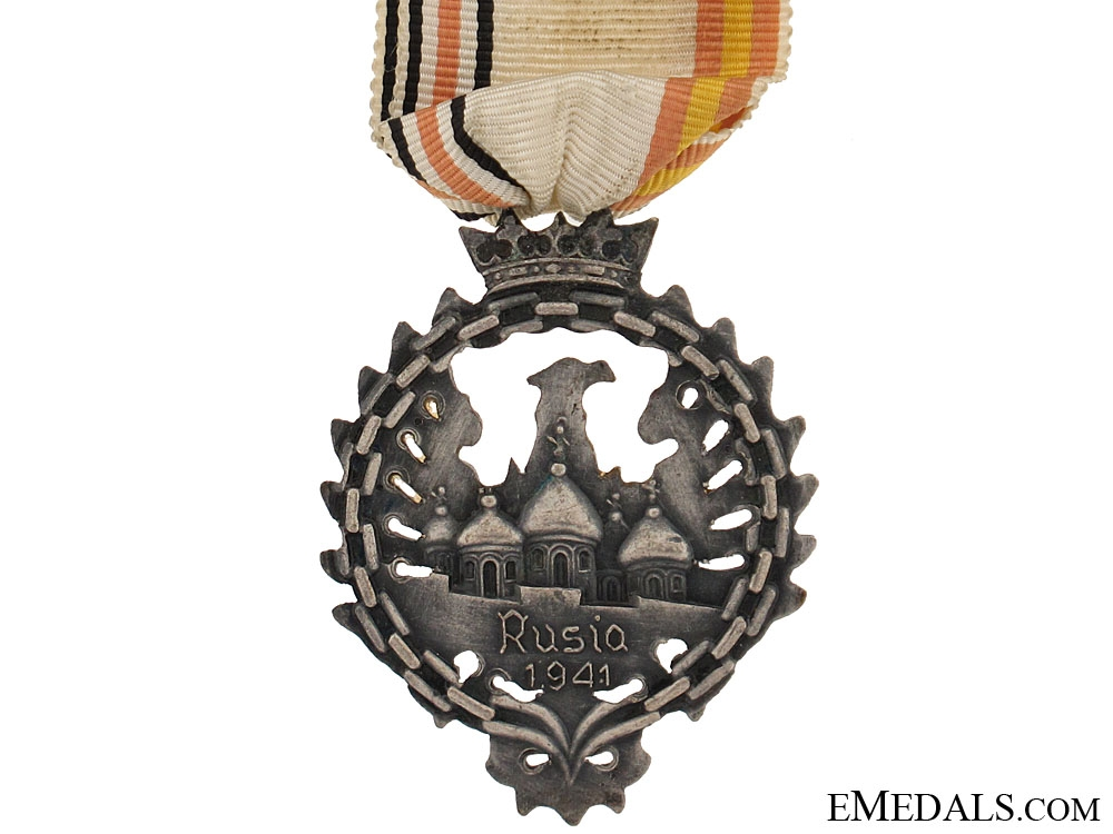 Medal of the Spanish Blue Division