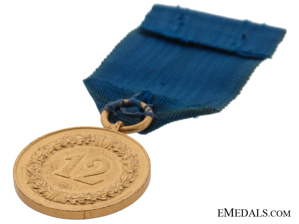 Army Long Service Award