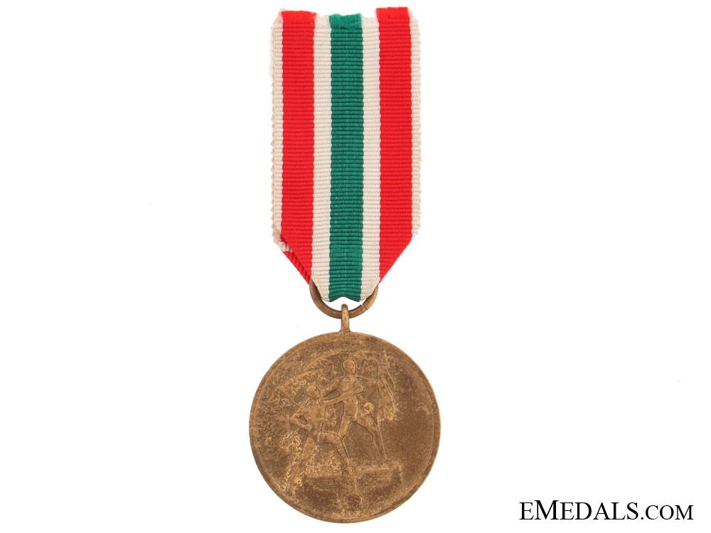 Memel Medal