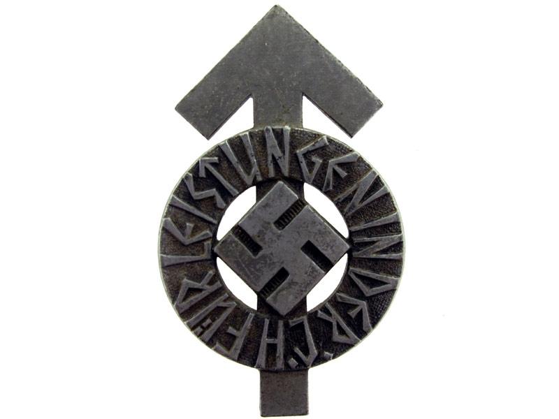 HJ Achievement Badge