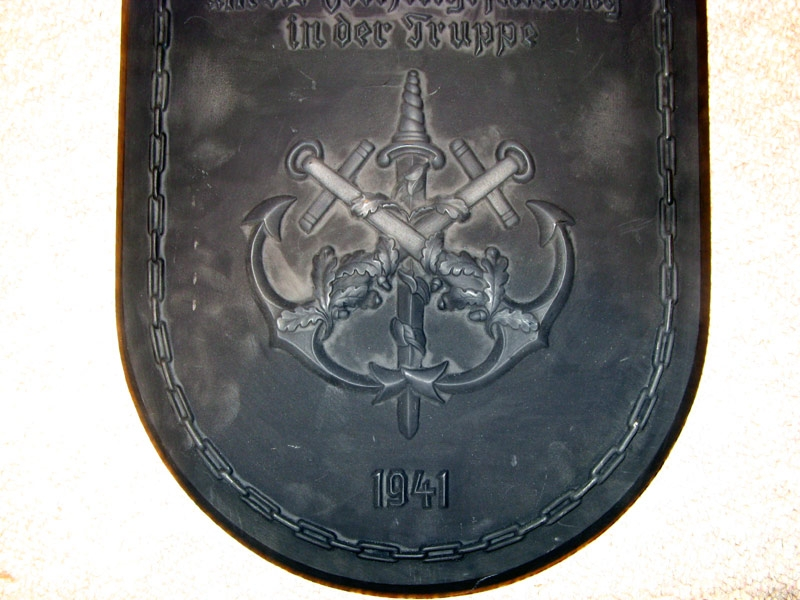 Pair, Merit Shield for Recreational
