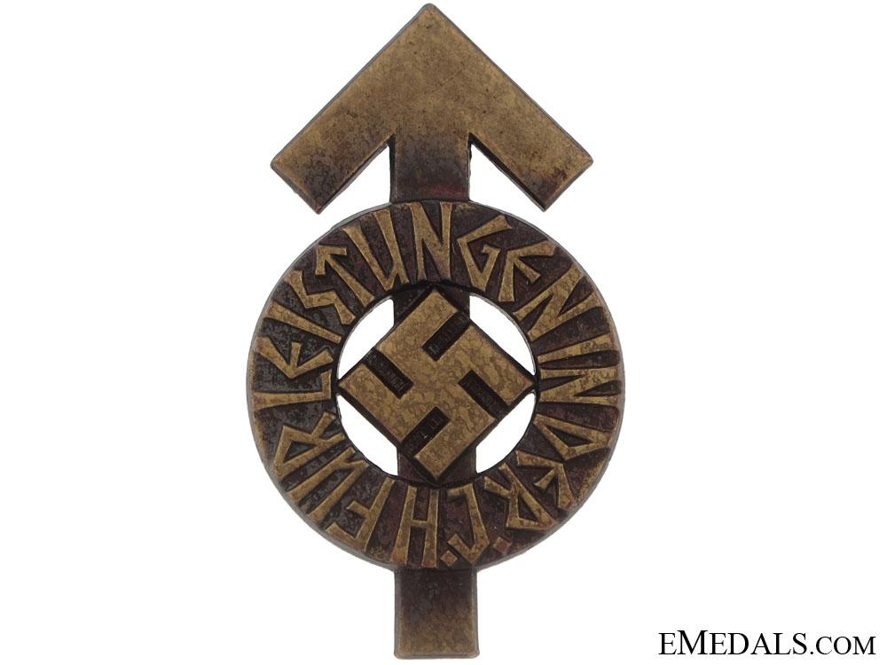 HJ Proficiency Badge