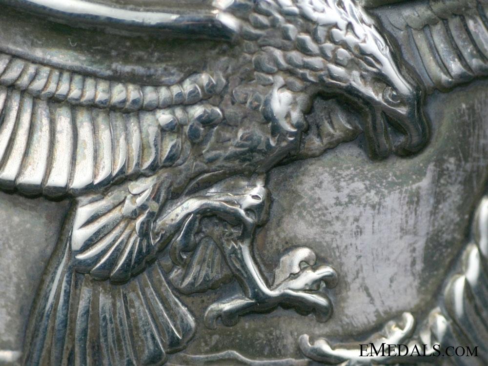 Honor Goblet - Awarded in 1943