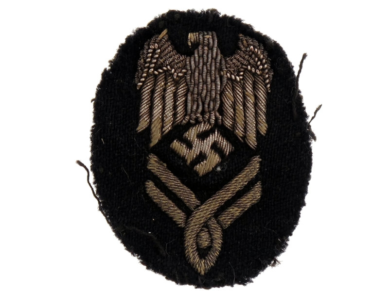Administrative Cloth Patch