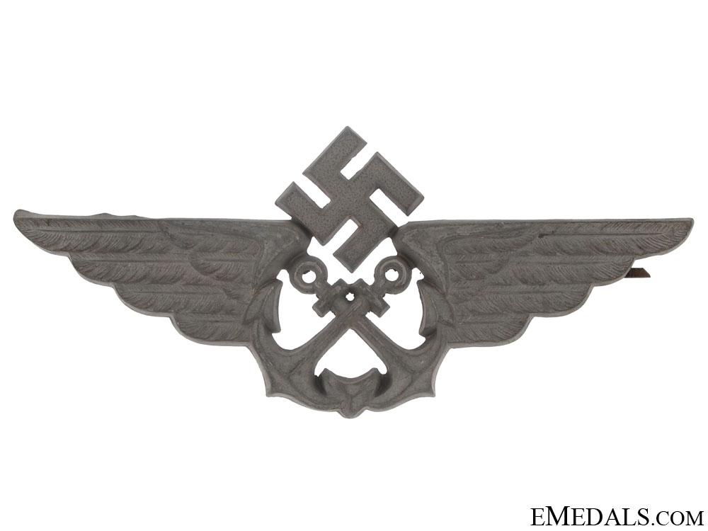 Navy Pilot's Insignia