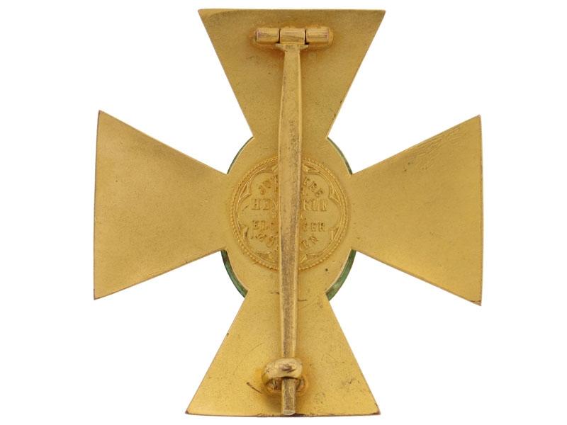Bavaria, Royal Merit Order of St. Michael