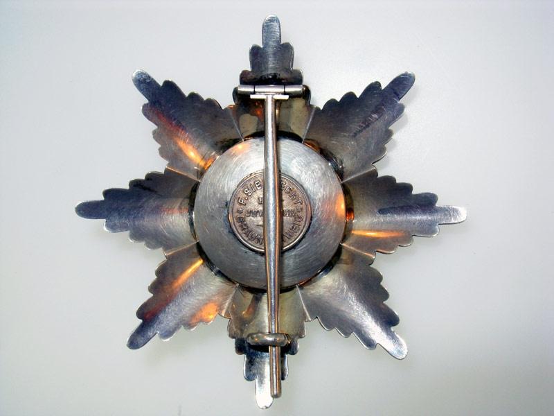 Brunswick, Order of Henry the Lion,