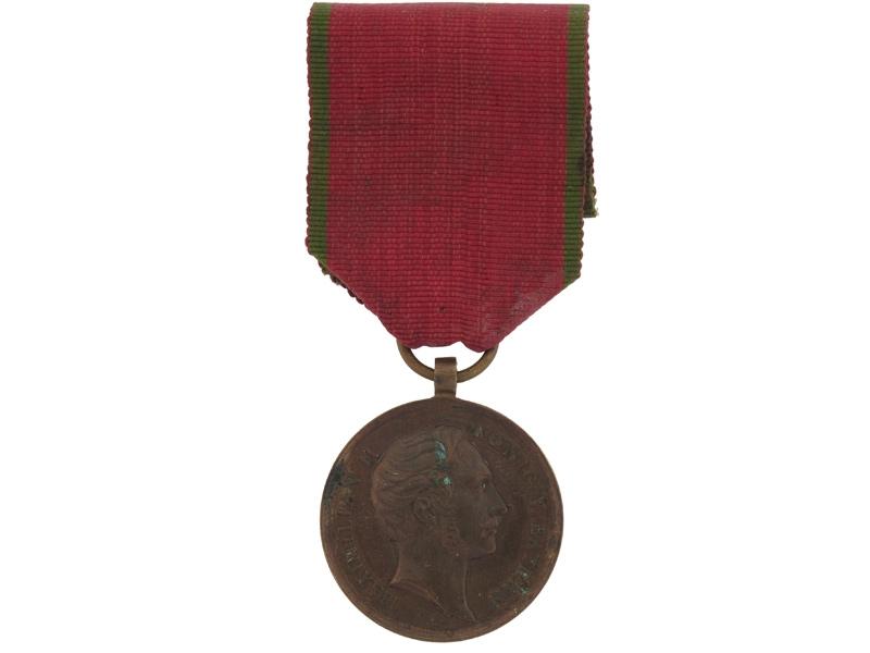 Bavaria, Medal for Suppression of Rebellion