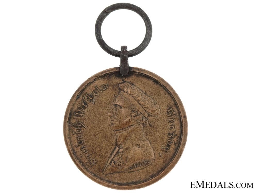 Brunswick Waterloo Medal, 1815 - KIA