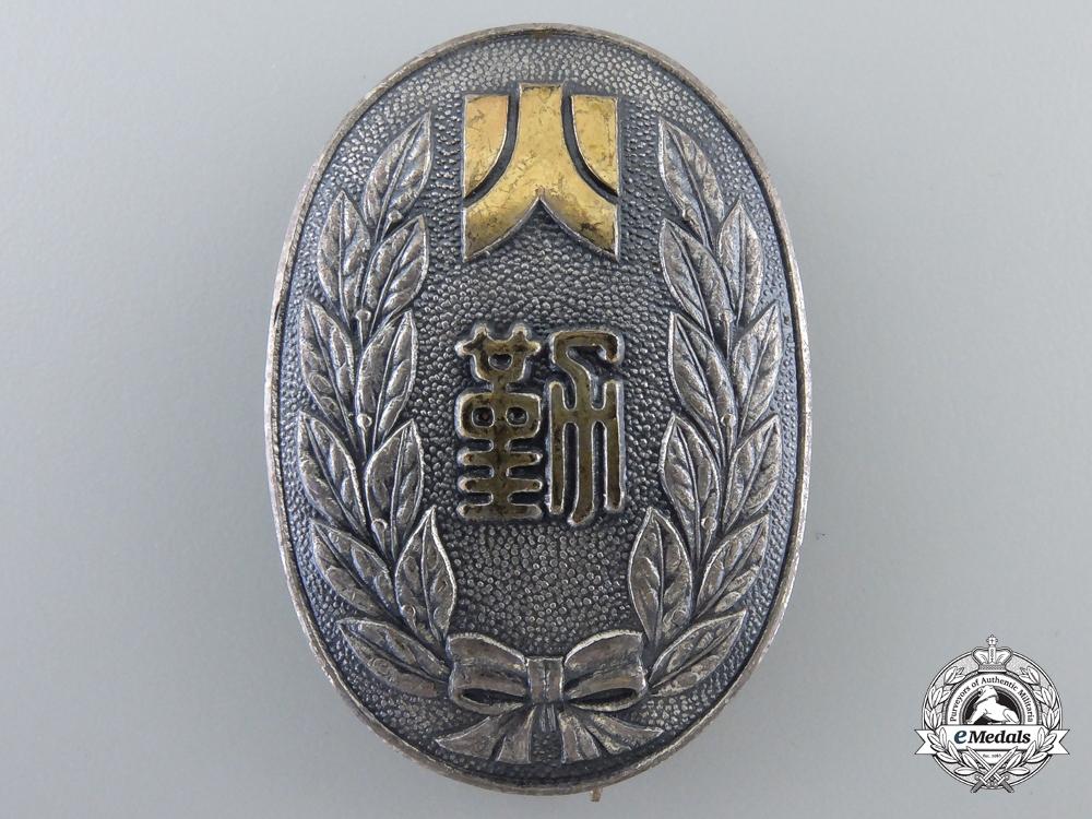 Four Second War Japanese Civilian Badges