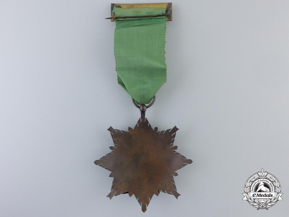 A Spanish Order of Agricultural Merit; Bronze Grade