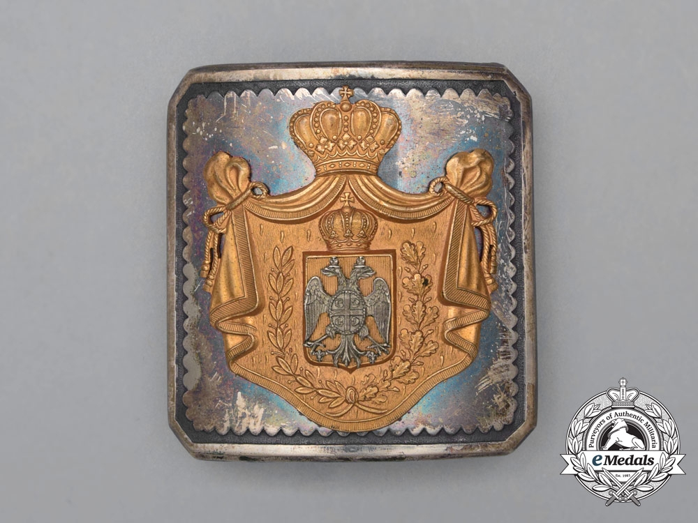 A Serbian Fine Quality Officer's Belt Buckle c.1900